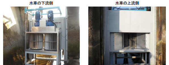 神奈川県初の固定価格買取制度を利用した小水力発電、きょう実証試験を開始