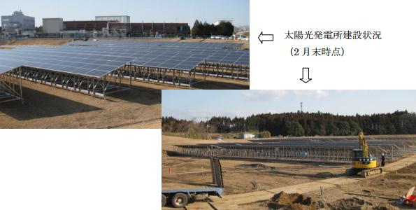 英弘精機、茨城県に6種類の太陽電池 自社監視システムで運用実証