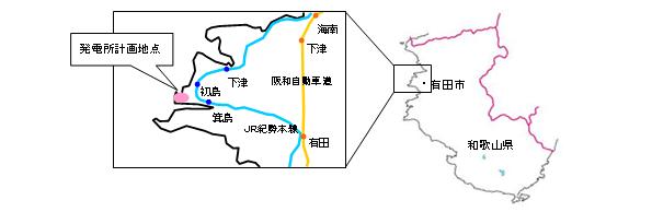 関西電力グループ、和歌山県の他社遊休地に30MWのメガソーラー