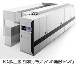 島津製作所、太陽電池セルのPID耐性を向上させる成膜装置を開発