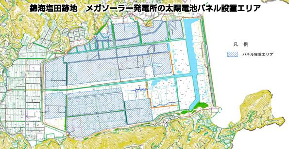 岡山県・錦海塩田跡地の国内最大級メガソーラーにGOサイン