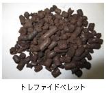 日本製紙、ボイラーでの木質バイオマス燃料の混焼率を上げる新技術を開発