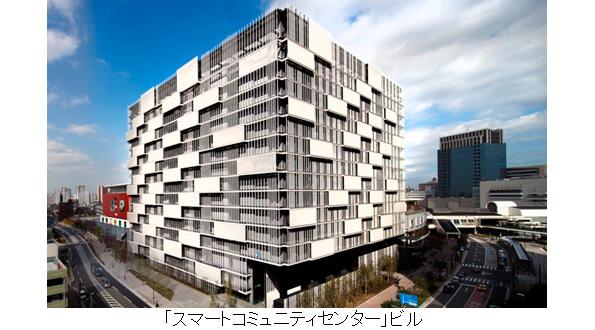東芝、川崎駅前にスマートコミュニティ事業の拠点ビルを竣工、10月開所