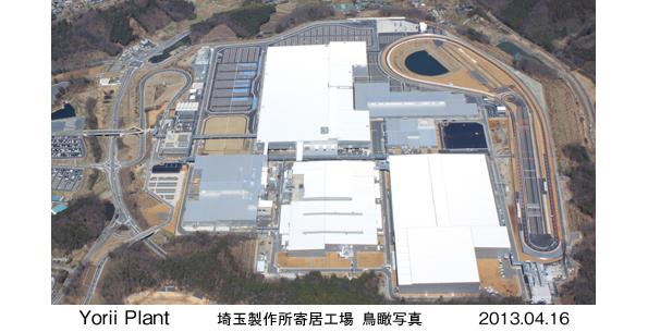 埼玉県にホンダの新工場 FEMSや太陽光発電、リサイクルなどで環境へ配慮