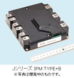 三菱電機、EV・HEV用大容量パワー半導体モジュールをサンプル提供