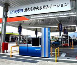 神奈川県に日本初のガソリンスタンド一体型水素ステーション