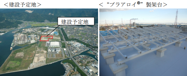 兵庫県の塩田跡地にメガソーラー サビ・腐食防止素材で塩害対策
