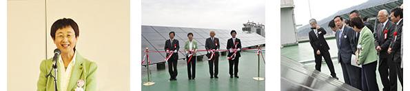 仙台市施設に太陽光・風力発電、EV、蓄電池などが防災システムとして導入