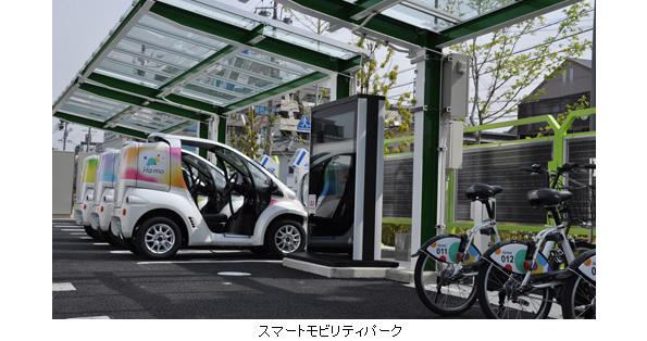 豊田市の電気自動車シェアリングサービス、今秋20カ所に拡大