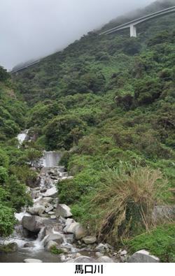 鹿児島銀行とDBJ、鹿児島県の小水力発電事業に融資