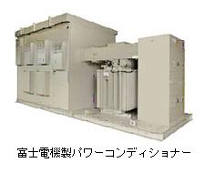 富士電機、熊本県の工場敷地内未利用地にメガソーラー設置