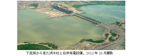三井物産、ブラジルの大型水力発電事業へ出資参画