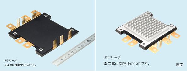 三菱電機、EV・HEV用小型パワー半導体モジュールのサンプルを提供