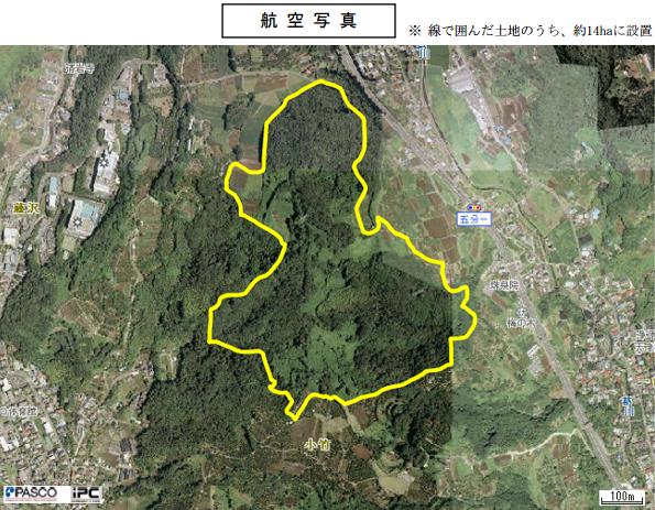 神奈川県中井町に10MWのメガソーラー 県誘致事業5カ所目