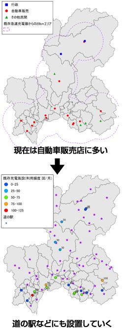 岐阜県、電気自動車等の充電器設置ビジョンを発表 補助金の増額が可能に