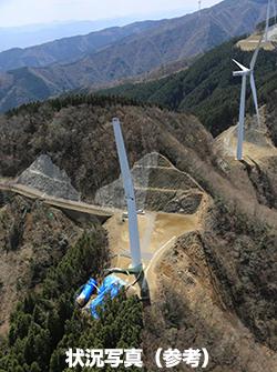 シーテック、三重県の風力発電所損壊事故について最終報告