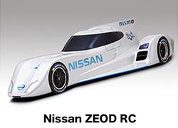 日産、世界最速の電気自動車を公開 2014年のル・マンに参戦