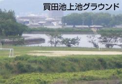 香川県善通寺市、メガソーラーのリース事業者を募集