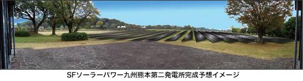 ソーラーフロンティアなど、サントリー3工場に計4.4MWの太陽光発電