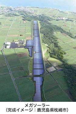 オリックスの太陽光発電事業、全国77カ所で合計最大出力170MWに