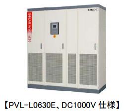 東芝三菱電機産業システム、メガソーラー用パワコンでインド市場に参入
