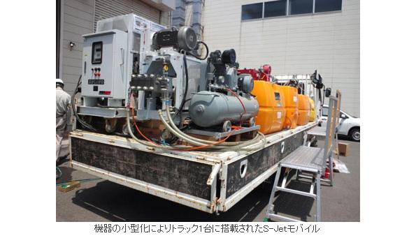 超高圧水噴射による少水量・高効率の除染システム コストも1/4