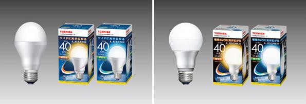 東芝ライテックのLED電球、電球色と昼白色の明るさが同じ9機種発売