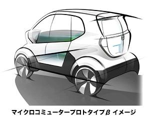 さいたま市、ホンダと超小型EVの社会実験 子育て層の移動やカーシェアに