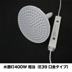 オプティレッド、高天井用LED照明を発売 水銀灯並みの明るさで最大80%省エネ