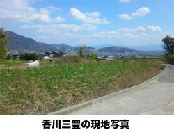 イー・コモンズの分譲型太陽光発電所、2000万円投資で利回り10%