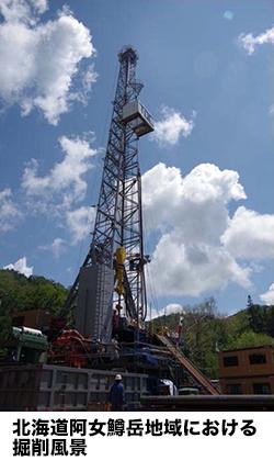 出光興産など、秋田の国立公園と北海道で、地熱発電に向けた掘削調査を開始