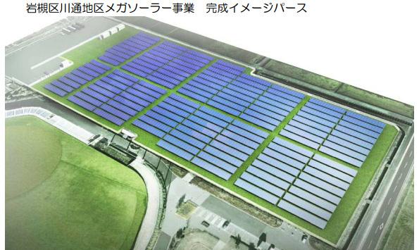 埼玉県さいたま市のメガソーラー、地元企業による地域雇用を考慮した提案に決定