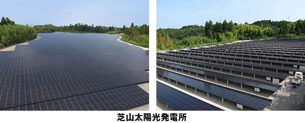 千葉県芝山のメガソーラーが稼働開始 SBSグループ、発電事業約5MWに