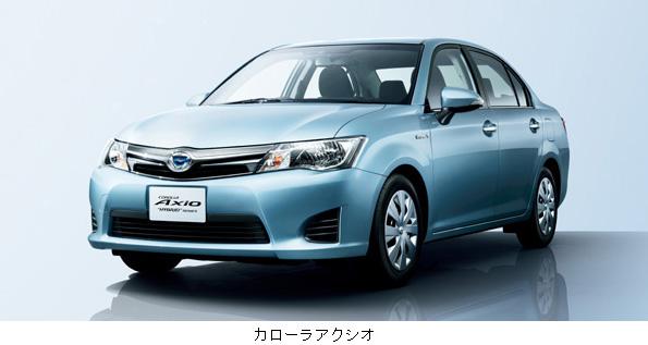 トヨタ、カローラにハイブリッド車を追加、燃費は33km/L