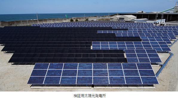 太陽電池パネル4種の発電状況が確認できるサイト 設置面積あたりの比較も