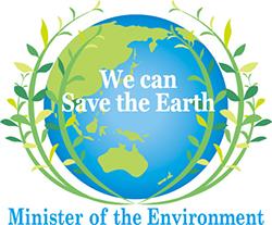 温暖化防止活動の環境大臣表彰、個人・団体の募集を開始