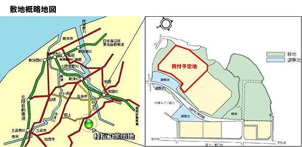 新潟県五泉市、工業団地のメガソーラー建設事業者に越後天然ガスを選定
