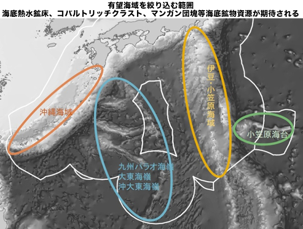 JOGMEC、日本周辺海域の資源探査体制を強化 産総研とタスクフォースを設置