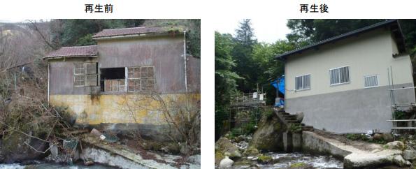 神奈川県箱根の小水力発電所が約30年ぶりに復活!