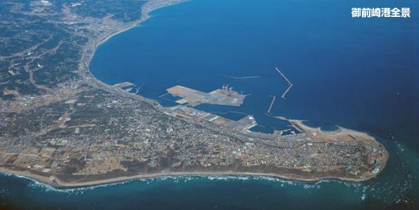静岡県、洋上風力発電・波力発電を御前崎港に設置する検討を開始