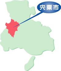 兵庫県宍粟市、小水力と太陽光の複合発電システムを検討 調査事業者を募集