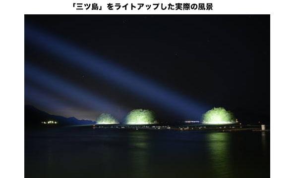 三重県の景勝地で「島」をまるごとライトアップ LED投光器で低コスト実現