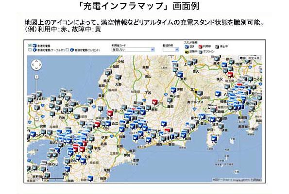 日本ユニシス、自治体に「EV充電インフラマップ」を無償提供