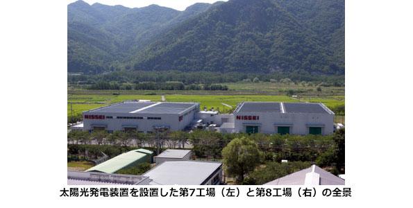 長野県工場屋根の太陽光発電 1億5千万円投資で約60万kWh/年
