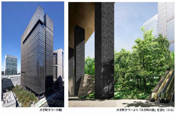 「単なる緑化より、いっそ『本物の森』を」 東京都大手町に千葉県で3年育てた森が移植される