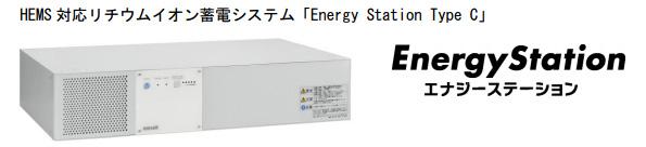 三井不動産のマンション、日立のMEMSで各部屋の蓄電池&HEMSと連携