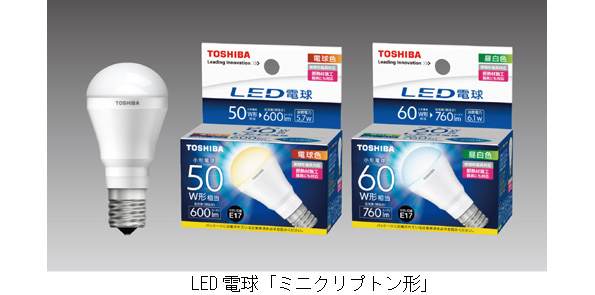 東芝ライテック、ミニクリプトン形LED電球を2機種発売 同型と比べ88%省エネ