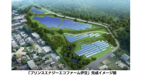 プリンスホテル、静岡県と北海道の社有地に合計2.2MWのメガソーラー