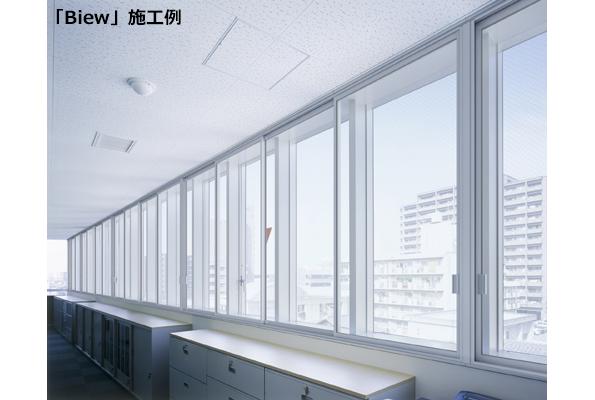 空調コスト40%削減 YKK APのビル専用内窓