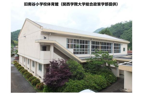 兵庫県の廃校を植物工場に オリックス不動産が建設・運営